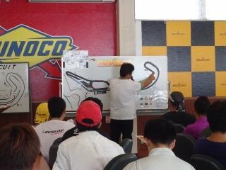 DSC00304 (640x480)